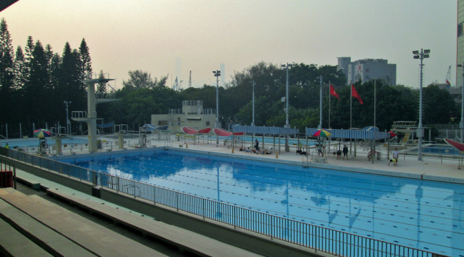 Swimmers Go Off Deep End Over Lifeguards Sick Leave